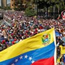 O Ensaio Venezuelano